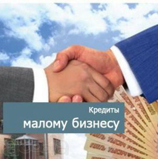 Ищу спонсоров или инвестора для бизнес-идеи бизнес-идеи для увеличения личных доходов